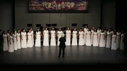 女声合唱  《母亲的微笑》(香港爱乐乐团合唱团 紫荆花女子合唱团)
