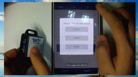 维特智能BWT901CL蓝牙连接APP教程