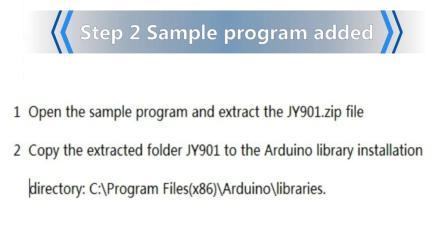 维特智能JY61连接arduino示例程序