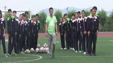 《足球-脚背正面踢球》人教版初一体育与健康,曹文宇