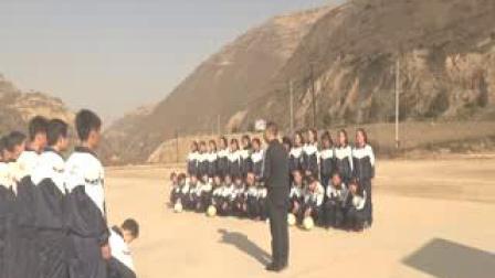 《足球-脚背正面,内侧踢球》人教版初一体育与健康,天水市县级优课