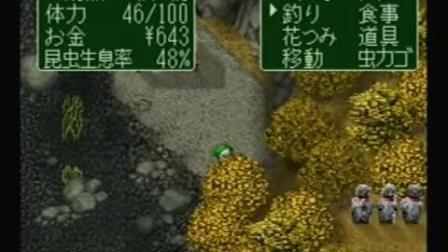 7.川釣高手64-清流ステージへ