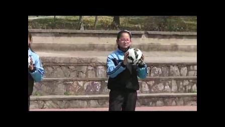 《足球-腳背正面,內側踢球》人教版初一體育與健康,田成斌
