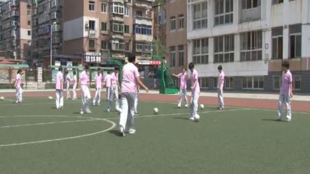 《足球-脚背正面,内侧踢球》人教版初一体育与健康,赵玉学