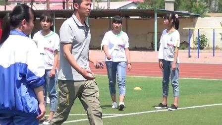 《足球-腳背正面,內側踢球》人教版初一體育與健康,薛軍