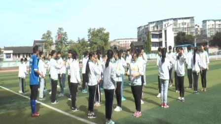 《足球基本技术颠球与传球》人教版初一体育与健康,杨华