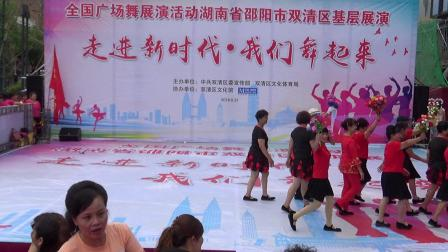 C0011全国广场舞展演活动湖南省邵阳市双清区基层展演, 双清社区老来乐艺术团:歌舞:美丽的邵阳。