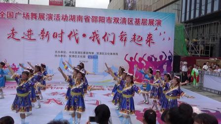 C0009全国广坊舞展演活动湖南省邵阳市双清区基层展演。 双清欢乐队:歌舞:蓝色天梦。