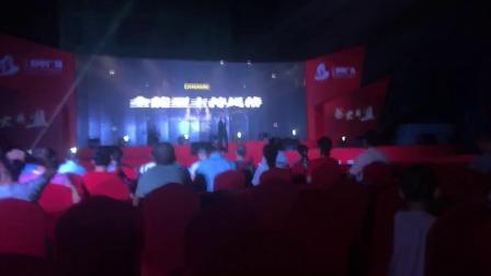 张凌枫昨晚来我们湖北孝昌