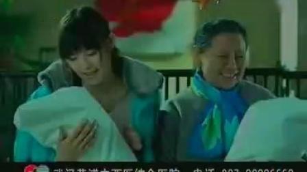 湖北卫视广告20091109 18:49-18:51
