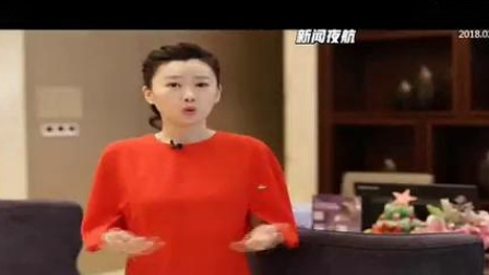 黑龙江都市2018广告二段