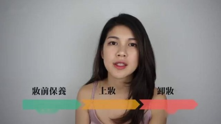 超級新手學化妝|5分鐘搞懂上妝步驟|How to apply makeup for the very beginner   Jasmine