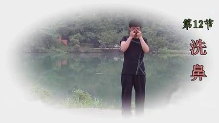 72节回春医疗保健操_标清_标清