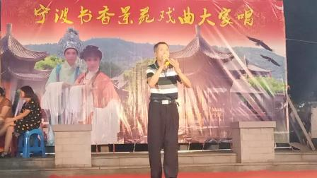 宁波东部新城书香景苑越剧祥林嫂,抬头问苍天。2018年08月31日老徐制作。