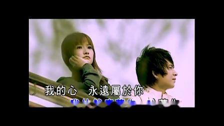 【军视界】欢子-原谅我一次 超清版