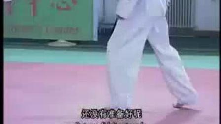 我在央视《跆拳道》中文教学第十一集截了一段小视频