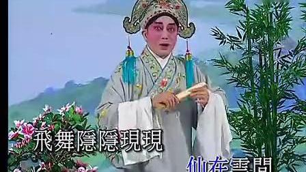 粤剧粤曲精选 搜书院之《拾筝》 罗家宝郭凤女_高清_标清