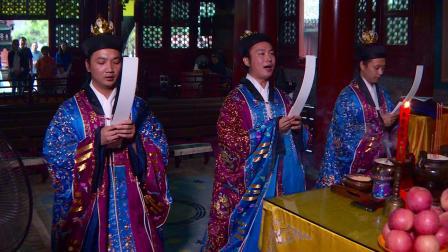 北京白云观纪念中国人民抗日战争暨世界反法西斯战争胜利73周年和平祈祷法会