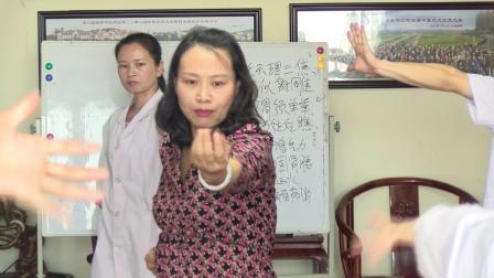 中医八段锦教学