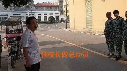 宁陵县实验中学军训教官特训实录