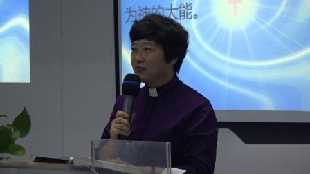 2018902 基督的十字架 冯建青