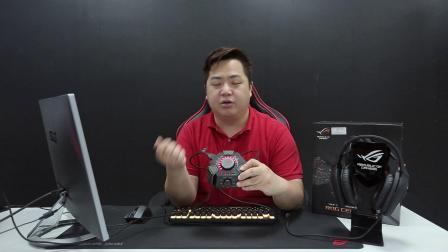 扔掉说明书,操作ROG7.1耳机就是那么简单
