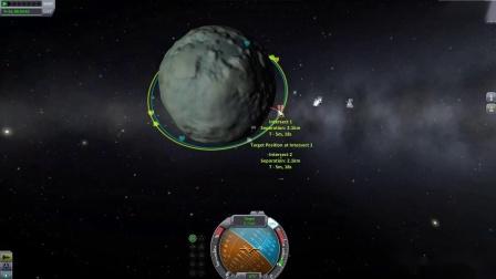 【坎巴拉太空计划】Nova的太空探索生涯_09 双舱往返Minmus