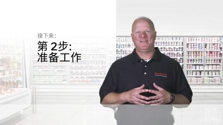 07 准备工作–上篇|采用霍尼韦尔Solstice®N40制冷剂改造超市制冷系统