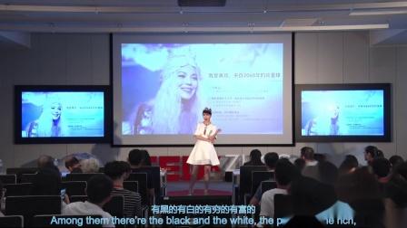 """黄欢 TEDxZUCC  """"欢星球计划""""——七步创自己"""