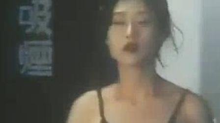 我在鬼片电影大全最恐怖片《鬼剧院之惊青艳女郎》叶玉卿_标清截了一段小视频