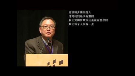 詹华强-《金蝉花的化学成分分析和应用研究》