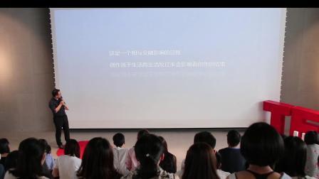 TEDxJNU   何敏聪 场所的融合与再生