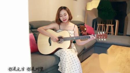 十二 吉他弹唱 民谣 翻唱 燕子姐姐弹吉他