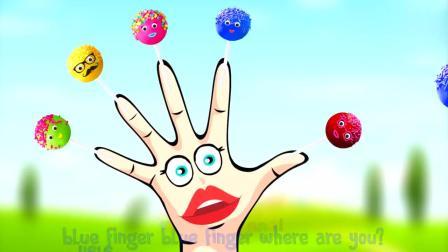 英文儿歌:棒棒糖从气球出来一个个飞到手指上唱起快乐的歌