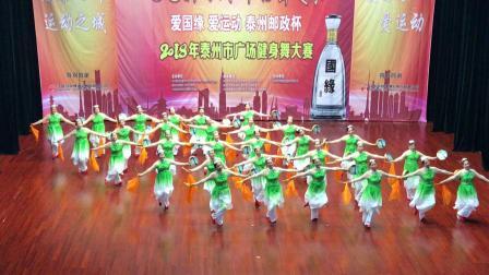 《江畔芦花别样美》江苏省泰州市高港区口岸艺术团(原创:陈美)