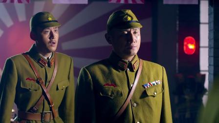 《胜利之路》铃木武仁一门心思确保实施天照计划