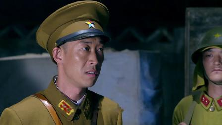 《胜利之路》丁琳劝铃木武仁不要过河拆桥