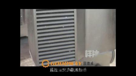 淀粉烘干机,淀粉干燥设备,干燥快捷又节能