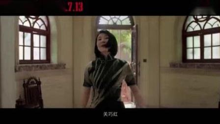 我在姜文电影! 彭于晏、廖凡、周韵! 《邪不压正》超燃终极预告截取了一段小视频