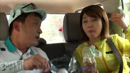 「七人食客」全集 中字.EP05