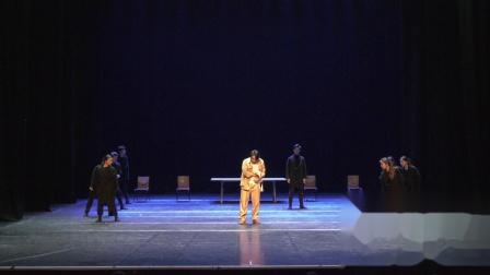 浙江工业大学梦工场剧社2018年《饥饿海峡》苏州场1