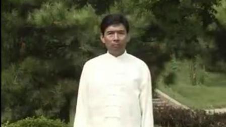 66节回春医疗保健操(教学版)(流畅)