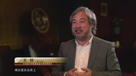 东鹏瓷砖品牌故事 大国品牌
