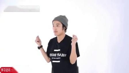 17、Running Man分解教学 - Hiphop阿奇老师_标清