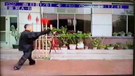 许繁曾先师弟子单蒲先生1993年演练的程式八卦掌视频