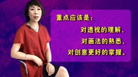 姜宏儿童美术教育师训教程4-01