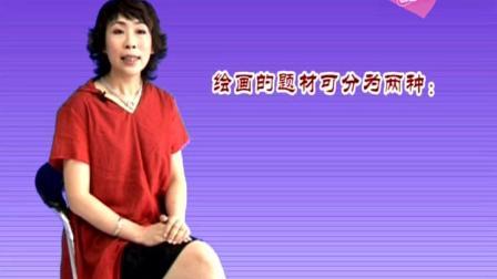 姜宏儿童美术教育师训教程1-01