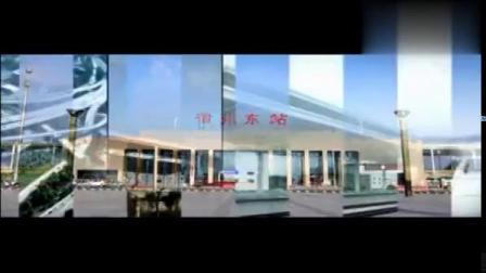 中国宿州历史宣传片,领略八千年风采
