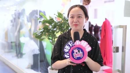 【大师兄小师妹】粤港芭莎祝天下教师教师节快乐!-重庆美容美发化妆培训学校