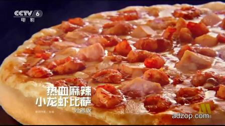 王俊凯必胜客小龙虾披萨高清广告
